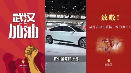 受疫情影响 2020(第十六届)北京国际汽车展览会延期举办