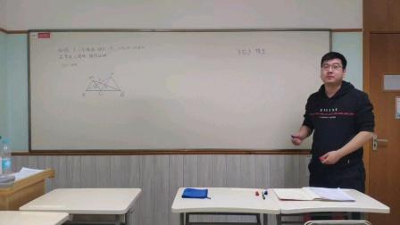 初中数学2