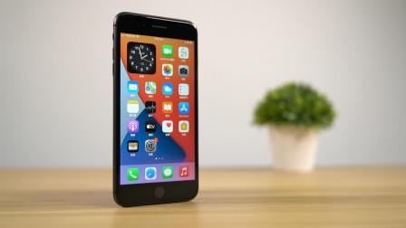 iPhone8P升级iOS14后宛如换新机?使用后告诉你最真实的体验!