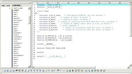 linux内核编程(进阶篇)22