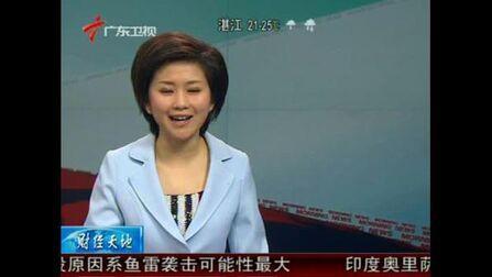 朝闻天下 100426 北京车展开展5分钟最贵跑车被订