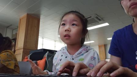 许梓涵妈妈公司完电脑 VID_20210810_122224