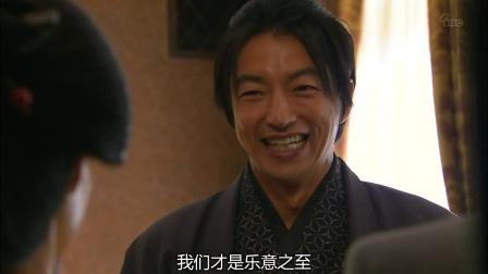 《仁医 第二季 第7集》看了很多遍,大泽隆夫和中谷美纪上榜拉(2)