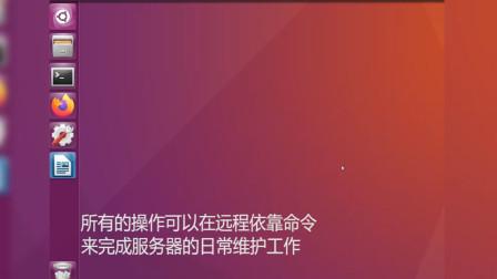 Linux系统Windows系统区别