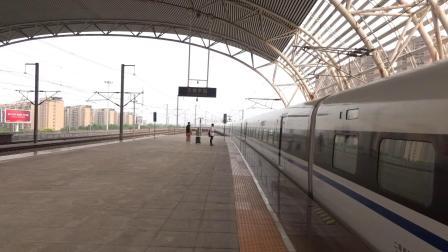 2021年9月10日,G2811次(石家庄站-上海虹桥站)本务中国铁路北京