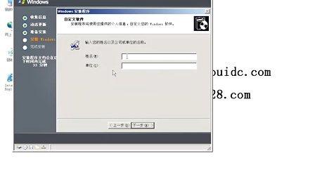Linux与win2003建站教程01——主机安装