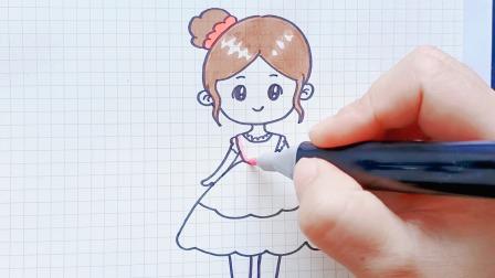 教你简单画的女孩子!