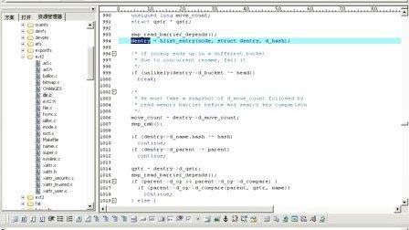 linux内核编程(进阶篇)20