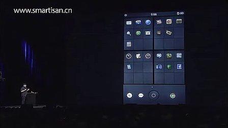 锤子智能手机操作系统发布会
