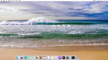ps软件安装不了苹果电脑上,苹果电脑安装ps需要序列号,