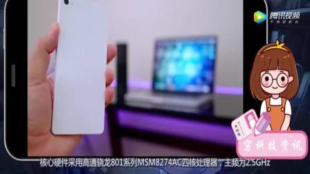锤子T安卓手机智能手机锥子手机