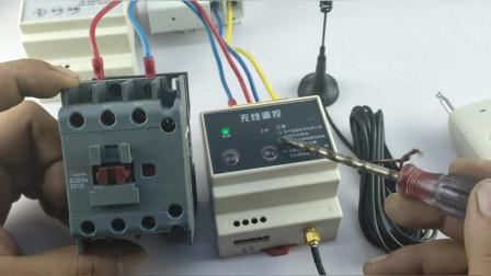 户外用电设备多种远程控制方法