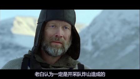 奇幻片《圣诞传说》第二季