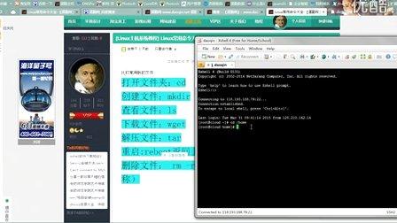 第四课 linux 云主机、VPS、独立主机、linux常用命令