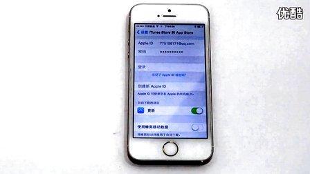 苹果IOS系统软件下载