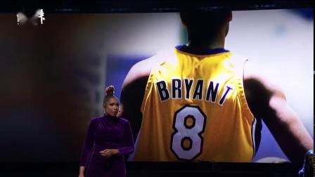 """不会再有科比了】2月17日,NBA全明星赛前致敬环节,""""魔术师"""""""