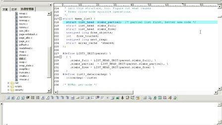 linux内核编程进阶篇08