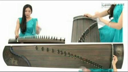 古筝调音软件手机版 青花瓷古筝视频教学 入门古筝指法