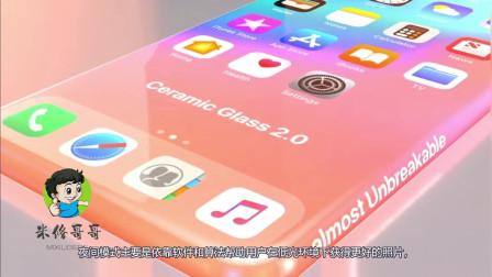 设计无差别?苹果iPhone 13 比12强在哪?
