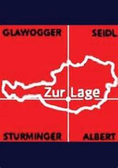 奥地利六面观