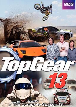 top gear第十三季