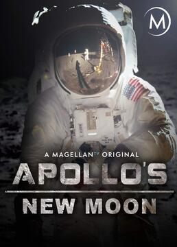 阿波罗的新月剧照