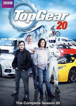 top gear第二十季