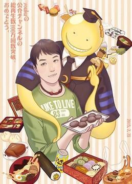 日本宅男公介美食剧照