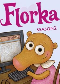 寻找为什么的弗洛卡第二季剧照