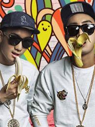 香蕉台剧照