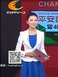 cdtv3红绿灯剧照