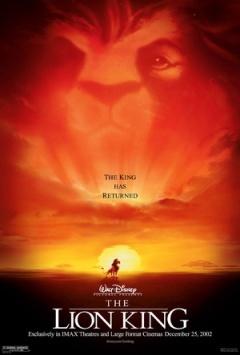 狮子王剧照