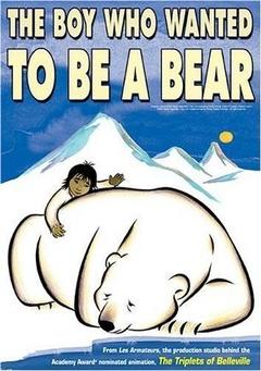 想做熊的孩子剧照