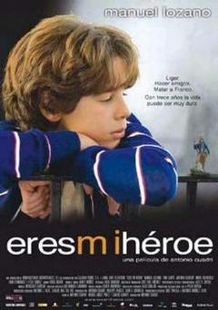 你是我的英雄剧照