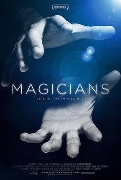 魔术师不可能的生活剧照