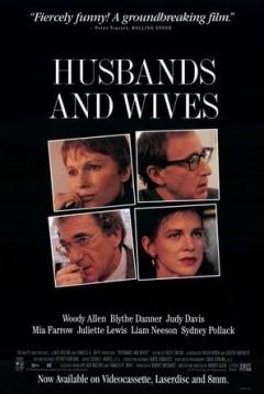 丈夫、太太与情人剧照
