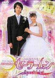 美少女战士 Sailor Moon Special Act剧照