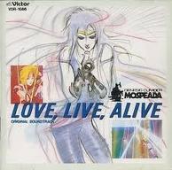 机甲创世记 Mospeada:Love Live Alive剧照