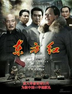 东方红1949剧照