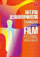 第16届上海国际电影节剧照