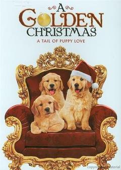 金色圣诞剧照