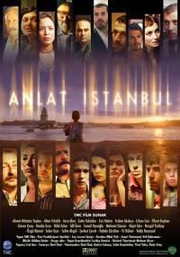 讲述伊斯坦布尔剧照