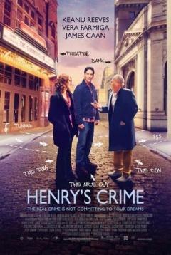 亨利的罪行剧照