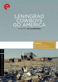 列宁格勒牛仔征美记剧照