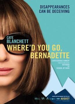 伯纳黛特你去了哪剧照