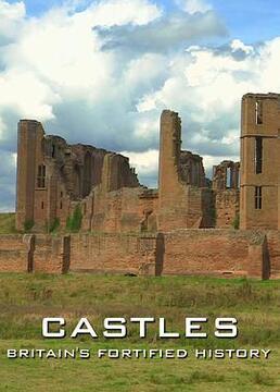 城堡 强化的英国历史剧照