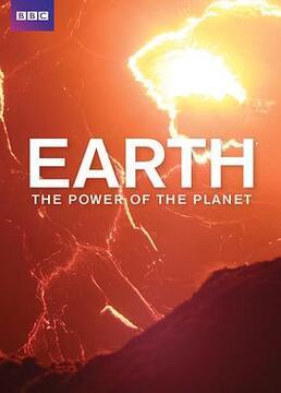 地球的力量剧照