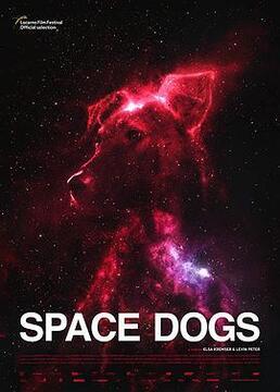 太空狗剧照