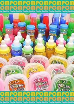 pompom玩具