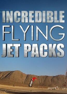 不可思议的飞行喷气背包剧照